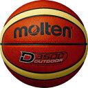 送料無料(※沖縄除く)[molten]モルテンアウトドアバスケットボール(B7D3500)ブラウン×クリーム