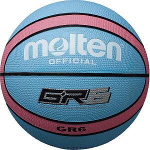 モルテン ゴムバスケットボール6号球 GR6 BGR6-CP シアン×ピンク