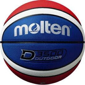 モルテン 外用バスケットボール7号球 D3500 B7D3500-C ブルー×レッド×ホワイト