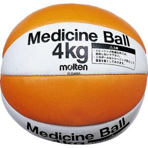 モルテン トレーニングボール メディシンボール4kg PLD4000