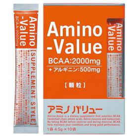 [大塚製薬]アミノバリュー顆粒サプリメントスタイル5箱(顆粒4.5g×50包)