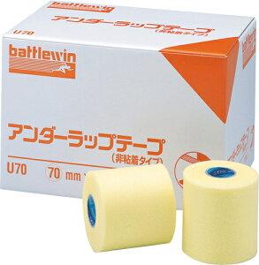バトルウィン ニチバン アンダーラップテープ 70mm×25m 12個セット U70