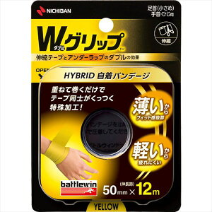 [battlewin]バトルウィン(ニチバン)Wグリップ HYBRID自着バンテージ50mm×12m(WGP50FYL)イエロー