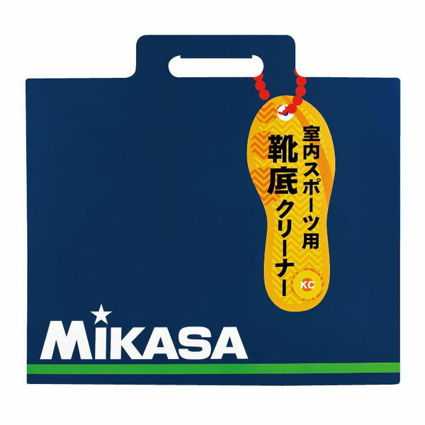 [Mikasa]ミカサ 30枚シートメクリ式靴底クリーナー MKBT・00