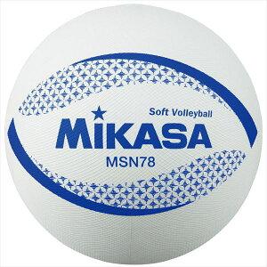 ミカサ ソフトバレーボール 円周74 MSN78-W ホワイト