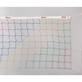ミカサ ソフトバレーボール用カラーネット NET-200