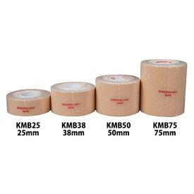 [返品交換不可] [Mcdavid]マクダビッド キネMAX 50 6 本入 KMB50 F