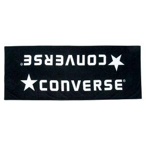 コンバース ジャガードベンチタオル 袋入り CB142901 1911 ブラック×ホワイト