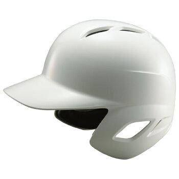 送料無料[ZETT]ゼット軟式打者用ヘルメット(BHL370)(1100)ホワイト