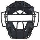 送料無料(※沖縄除く)[ZETT]ゼット野球ソフトボール用マスク(SG基準対応品)(BLM5152A)(2900)ネイビー