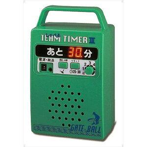 ハタチ ゲートボール デジタルチームタイマー GH9000