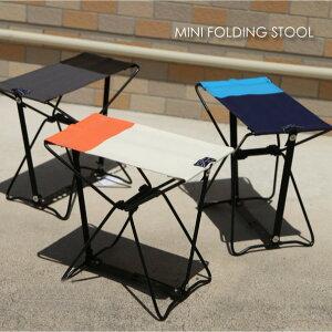 amabro MINI FOLDING STOOL 椅子 折りたたみ 軽い コンパクト 軽量 アウトドア キャンプ 釣り フェス おしゃれ おうちキャンプ 全3色