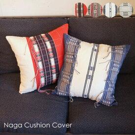 \キャッシュレス5%還元/ amabro NAGA CUSHION クッションカバー 45×45 cm オレンジ グレー ブルー ホワイト レッド ネイティブ インディアン
