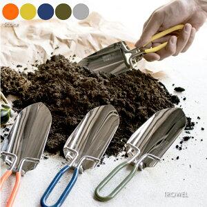 amabro TROWEL スコップ 小さい 園芸用 折りたたみ アウトドア おしゃれ インテリア 雑貨 デザイン かわいい ステンレス 移植ゴテ ガーデニング シャベル