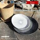amabro ART STONE SAUCER Sサイズ ソーサー 受け皿 鉢皿 プラスチック グレー ブラック ブラウン ネイビー 7号