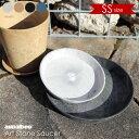 amabro ART STONE SAUCER SSサイズ ソーサー 受け皿 鉢皿 プラスチック グレー ブラック ブラウン ネイビー 5号