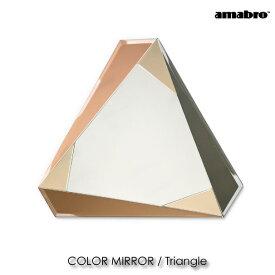 \キャッシュレス5%還元/ amabro COLOR MIRROR / Triangle 鏡 ミラー 壁掛け モダン アンティーク おしゃれ 北欧 可愛い トライアングル 三角形 幾何学 ステンドグラス 30cm