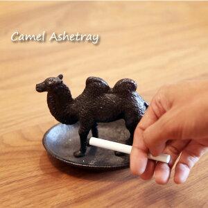 Camel Ashtray 灰皿 アッシュトレイ ラクダ アイアン 鉄 ブラック おしゃれ 可愛い 卓上