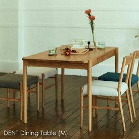 \お盆も営業!店舗在庫は即日発送/SIEVE シーヴ シーブ DENT dining table(M) ダイニングテーブル 4人掛け 無垢 木製 北欧 おしゃれ オーク コンパクト 引き出し 収納 SVE-DT006M