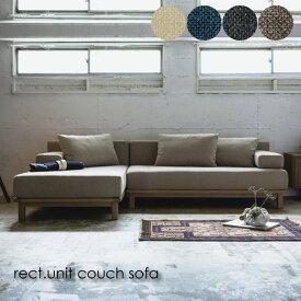 SIEVE ソファ シーヴ シーブ レクトソファ rect. Couch sofa 3人掛け 三人用 カバーリング ファブリック 木製 木 ウッド ブルー ネイビー ブラック ベージュ ブラウン SVE-SF013W SVE-SF013L