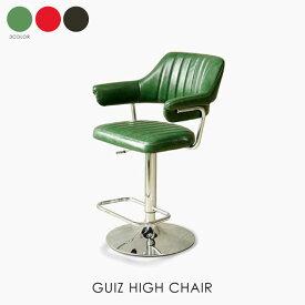 \キャッシュレス5%還元/GUIZ HIGH CHAIR ガイズハイチェア カウンターチェア 背もたれ付き 家具 おしゃれ 木製 ダイニング チェア 椅子 可愛い 座面高60cm 無垢 北欧 グリーン レッド ブラック 高さ調整 昇降式
