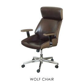 \キャッシュレス5%還元/ WOLF CHAIR ウルフチェア オフィスチェア 椅子 肘付 おしゃれ アンティーク モダン 北欧 ブラウン 合皮 会議 キャスター付き 高さ調整 在宅ワーク 在宅勤務