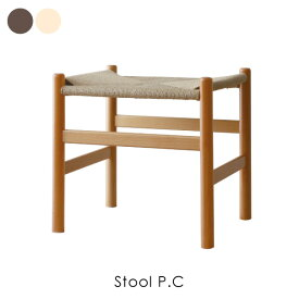 Stool P.C ハンス・J・ウェグナー ND53 スツール ペーパーコード 椅子 イス リプロダクト ダイニングチェア おしゃれ 完成品 ミッドセンチュリー デザイナーズ 全2色 DC-798