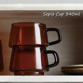 KINTO SEPIA マグ 270ml マグカップ コーヒー アンバー 耐熱ガラス キントー おしゃれ スタッキング