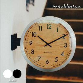 \キャッシュレス5%還元/ 【送料無料】INTERFORM Franklinton 時計 壁掛け アンティーク 西海岸 おしゃれ 雑貨 インテリア ナチュラル ホワイト ブラック 贈り物 ウッド 木 置き時計 CL-3275