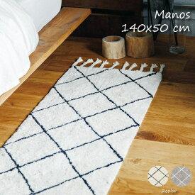 INTERFORM Manos 140×50cm ラグ ロングマット 玄関 おしゃれ インテリア 洗える 洗濯 北欧 インド綿 綿 コットン アイボリー グレー オールシーズン チェック FL-3315