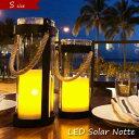 DI CLASSE LED Solar lantern Notte S-size LEDソーラーライト おしゃれ 屋外 室内 置き型 LA5391BK