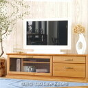 【送料無料】【開梱設置付き】ORIO Low Board テレビボード テレビ台 130 引き出し アンティーク 北欧 収納 アルダー ガラス ナチュラル シンプル おしゃれ 幅1300 奥行き400 高さ400 完成品