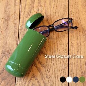 Steel Glasses Case メガネケース シンプル おしゃれ かわいい コンパクト スリム ハードケース ブラック ホワイト ネイビー カーキ GB279