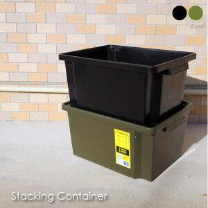 \ポイント最大33.5倍!16日 1:59まで/Stacking Container スタッキング コンテナ 収納ケース 収納ボックス おしゃれ アウトドア プラスチック カーキ グリーン ブラック EB029 【HL_NEW_18】