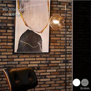 【7月下旬入荷分予約受付中】【白熱電球付属】ART WORK STUDIO Bliss floor lamp フロアライト アンティーク リビング 寝室 モダン シンプル 北欧 ベッドサイド レトロ 照明 照明器具 おしゃれ ガラス
