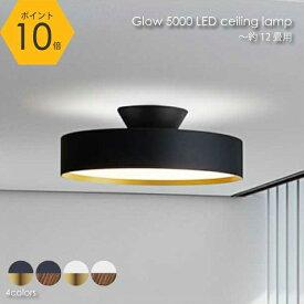 \ポイント10倍/【ホワイト×ゴールド即納可】ARTWORK STUDIO Glow 5000 LED-ceiling lamp シーリングライト 調光調色 薄型 明るい リモコン 照明 照明器具 北欧 おしゃれ 天井 ライト ランプ 12畳 LED AW-0556E