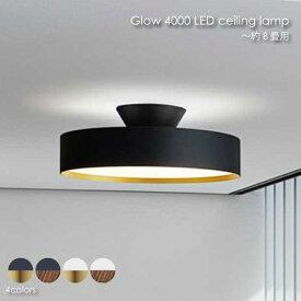 【ブラック×ライトウッド:2/28頃入荷分予約受付中】ARTWORK STUDIO Glow 4000 LED-ceiling lamp シーリングライト 調光調色 薄型 明るい リモコン 照明 照明器具 北欧 おしゃれ 天井 ライト ランプ 8畳 LED AW-0555E