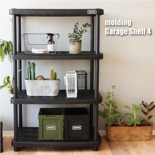【送料無料】BRID メルクロス molding Garage Shelf 4 ガレージ シェルフ ラック ガーデニング 園芸 棚 ブラック おしゃれ 北欧 収納
