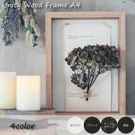 BRID メルクロス Unity Wood Frame A4 フレーム アート パネル アンティーク 雑貨 インテリア オブジェ 壁掛け おしゃれ ガラス ウッド ホワイト ブラック 黒板