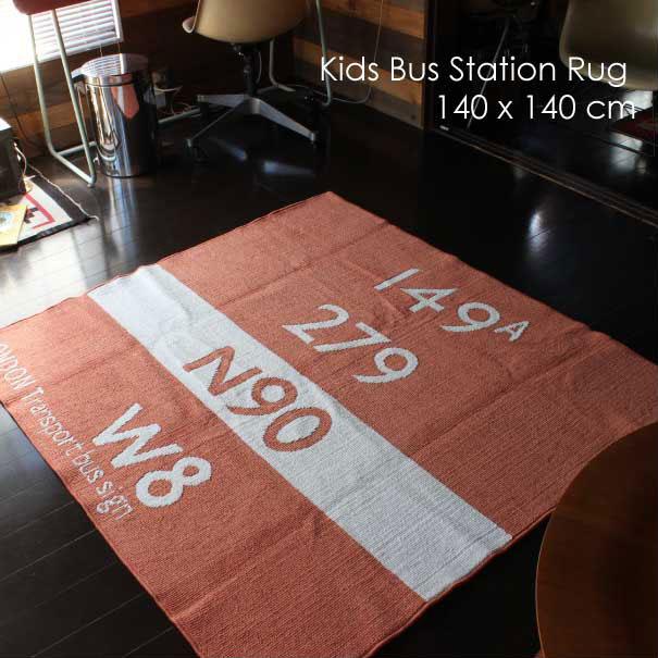 BRID メルクロス SOFT LOOP BUS STATION RUG 140×140cm ホットカーペット 床暖房 プレイマット 子供部屋 オレンジ グリーン おしゃれ 北欧 敷物 インテリア ラグ 子供用 マット カーペット 絨毯 じゅうたん