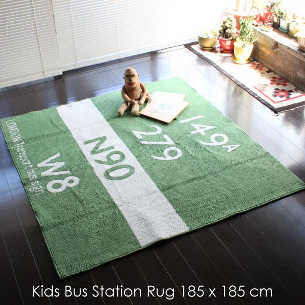 【送料無料】BRID メルクロス SOFT LOOP BUS STATION RUG 185×185cm ホットカーペット 床暖房 プレイマット 子供部屋 オレンジ グリーン おしゃれ 北欧 敷物 ラグ 子供用 マット カーペット 絨毯 じゅうたん
