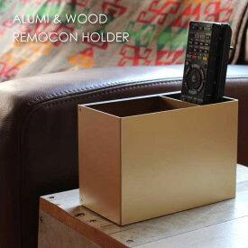 メルクロス BRID リモコンホルダー スタンド リモコン立て ALUMI & WOOD REMOCON HOLDER アルミ ウッド カバー 金属 ゴールド シルバー モスグリーン 緑 金 銀 木 ウッド 雑貨 インテリア