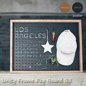 BRID メルクロス Unity Frame Peg Board B3 ペグボード フレーム 木 ウッド 壁 収納 アンティーク 雑貨 インテリア オブジェ 壁掛け 壁面収納 有孔ボード DIYウッド ブラック