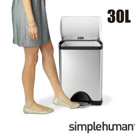\キャッシュレス5%還元/ 【送料無料】simplehuman シンプルヒューマン レクタンギュラーステップダストボックス 30L シルバー ステンレス ゴミ箱 おしゃれ