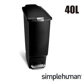 \キャッシュレス5%還元/ simplehuman シンプルヒューマン スリムステップダストボックス プラスチック 45L ブラック ステンレス キャスター ゴミ箱 おしゃれ
