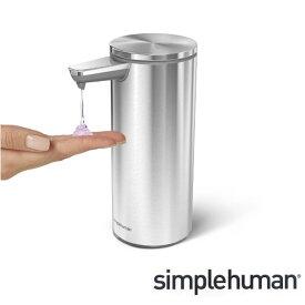 simplehuman シンプルヒューマン センサーポンプソープディスペンサー 266ml シルバー ステンレス おしゃれ 自動 防水