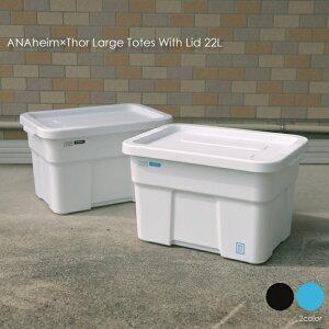 ANAheim×Thor Large Totes With Lid 22L 収納ケース ホワイト ブルー ブラック フタ付き おしゃれ プラスチック 白 ホワイト