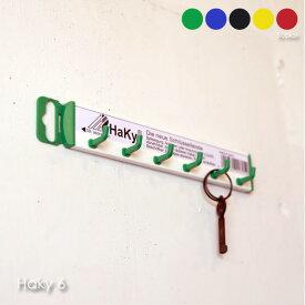 Haky 6 キーフック 壁掛け アンティーク シンプル おしゃれ 粘着 ネジ レッド イエロー ブルー グリーン ブラック