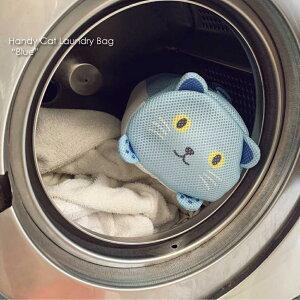 "KIKKERLAND Handy Cat Laundry Bag ""Blue"" 洗濯ネット 小 かわいい おしゃれ 猫 グッズ ポーチ ランドリー 洗濯 筒形 ランドリーバッグ メッシュ 靴下"