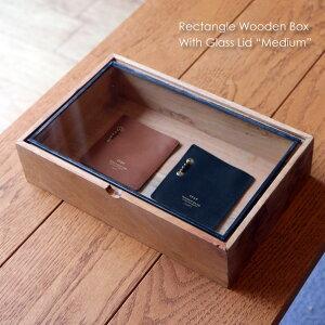 """Rectangle Wooden Box With Glass Lid """"Medium"""" ディスプレイケース ショーケース 什器 ディスプレイ 台 小物 卓上 アクセサリー ガラスケース コレクションケース ガラス ウッド 木 木製 アイアン"""